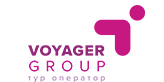 VOYAGER GROUP тур оператор